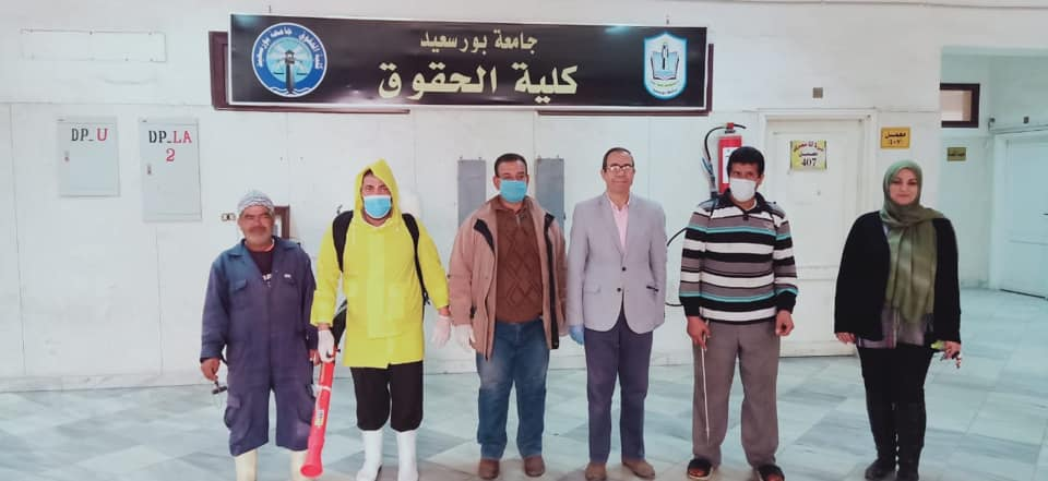 Sterilization of classrooms and offices of the Faculty of Law, Port Said University